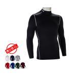 アンダーアーマー Under Armour メンズ コールドギア コンプレッション ロングスリーブシャツ 1265648 Cold Gear Compression Men's Tシャツ スポーツ