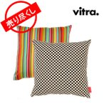 【クリアランス 最終処分】Vitra ヴィトラ Cuscini Maharam カシニ マハラム クッション 枕 ピロー Classic Pillow Checker