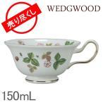 【赤字売切り価格】ウェッジウッド WEDGWOOD ワイルドストロベリー WILD STRAWBERRY ティーカップ150ml Teacup WW50105504065 磁器 新生活 アウトレット