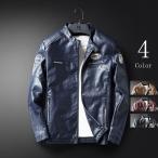 スタンドカラー ジャケット PU 革ジャケット バイクジャケット ライダースジャケット レザージャケット 襟付き 革ジャン 高級品 防風防寒 合成皮革 GM5133