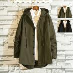 モッズコート 大きいサイズ メンズ モッズコート ロングコート ミリタリージャケット ロングシャツ M-5XL