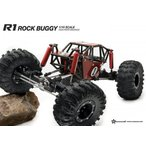 ラジコンカー クローラー オフロード Gmade Crawler R1 Rock Buggy GM51000 1/10 スケールキット