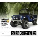 送料無料 ラジコンカー オフロード SAWBACK SPORTS GM53000 Gmade ジーメイド 4WD 1/10 スケールトラックキット