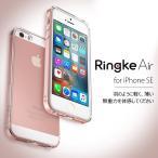 iPhone SE ケース クリア TPU 超軽量 極薄 スリム ストラップホール ダストキャップ 正規品 iPhone6s iphone6 Plus iphone5s 秋 行楽 [Ringke Air]