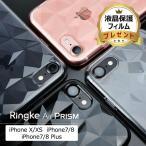 iPhone6s iphone6s plus iPhone SE ケース TPU クリア 超軽量 スリム ストラップホール 正規品 秋 行楽 [Ringke Air]