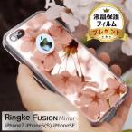 iPhone6s 6S Plus SE ケース TPU 衝撃保護 ミラーケース 軽量 スリム ストラップホール ダストキャップ 正規品 iphone 5S 秋 行楽 [Ringke Fusion Mirror]