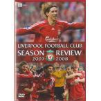 リバプール 2007-2008 シーズンレビュー/ジェラード,フェルナンドトーレス(DVD)