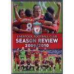 リバプール 2009-2010 シーズンレビュー/ジェラード,フェルナンドトーレス,カイト/PAL版(DVD)