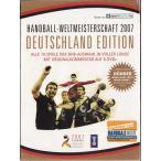 ハンドボールワールドカップ2007年ドイツ代表全10試合完全収録6枚組DVD+CD/ハンドボールWC(DVDBOX)