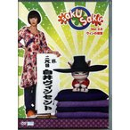 木村カエラ sakusaku Ver.2.0 ヴィンの復習(DVD)