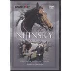 ニジンスキーDVD/競馬 最後のイギリス三冠馬 A HORSE CALLD NIJINSKY(DVD)