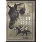 ミルリーフDVD/競馬 歴史的名馬1971年キングジョージ THE STORY OF MILL REEF(DVD)