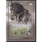 サーアイヴァーDVD/競馬 レスター・ピゴットTHE YEAR OF SIR IVOR(DVD)