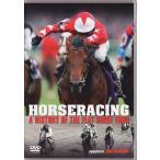 海外競馬平地競走1900年から100年の歴史 世界の名馬DVD/ダリア,ザミンストレル,ドバイミレニアム,ハイペリオン(DVD)