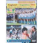 イングランド vs アルゼンチン/1986年FIFAメキシコワールドカップ準々決勝/マラドーナ,神の手ゴール&伝説の5人抜きW杯(DVD)