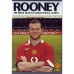 ウェインルーニー マンチェスターユナイテッド公式DVD/イギリスPAL版(Wayne Rooney MY FIRST YEAR AT Manchester United)(DVD)