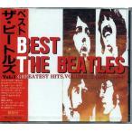 ベストザビートルズVol.3(1963-64) 抱きしめたい(CD)