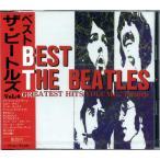 ベストザビートルズVol.4(1964)アハードデイズナイト(CD)