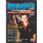 INSIDE DVD1コッポラ監督ゴットファーザー語る2枚組DVD(インサイドDVD)