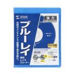 サンワサプライ ブルーレイレンズクリーナー CD-BDD