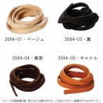 クラフト社 革ひも 鹿革レース 03 黒 3mm巾 90cm  3584