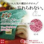 エアーかおる エクスタシー XTC フェイスタオル ローズ ピンク 日本製 スポーツタオル お手拭き 食器吹き 顔拭き