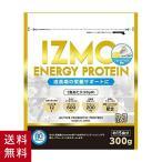 アルプロン IZMO イズモ エナジープロテイン 300g レモンヨーグルト風味 生きた乳酸菌BC-30配合(国内生産)