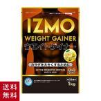ウエイトゲイナープロテイン グレープフルーツ 1kg 約33食分 生きた乳酸菌 BC-30配合 イズモ ホエイプロテイン マルトデキストリン配合 プロテイン サプリメント