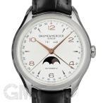 ボーム&メルシエ クリフトン ムーンフェイズ シルバー MOA10055 BAUME & MERCIER 新品メンズ 腕時計 送料無料
