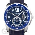 カルティエ カリブル ドゥ カルティエ ダイバー WSCA0010 CARTIER 【新品】【メンズ】 【腕時計】 【送料無料】 【年中無休】