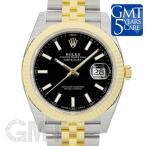 ロレックス デイトジャスト41 126333 ブラック ジュビリー ROLEX 新品メンズ 腕時計 送料無料