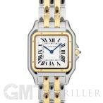 カルティエ パンテール ドゥ カルティエ MM W2PN0007 CARTIER 新品 レディース  腕時計  送料無料  年中無休