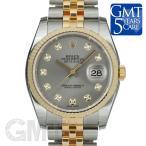 ショッピングロレックス ロレックス デイトジャスト 116233G グレー ROLEX 【新品】【メンズ】 【腕時計】 【送料無料】 【年中無休】