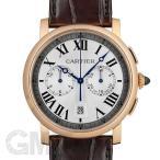 カルティエ ロトンド ドゥ カルティエ W1556238 CARTIER 新品メンズ 腕時計 送料無料