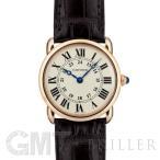 カルティエ ロンド ルイ カルティエ W6800151 29MM CARTIER 新品 レディース  腕時計  送料無料  年中無休