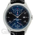 ボーム&メルシエ クリフトン パワーリザーブ GMT ブルー MOA10422 BAUME & MERCIER 新品メンズ 腕時計 送料無料