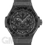 ウブロ ビッグバン ブロイダリー オールブラック ダイヤモンド 343.SV.6510.NR.0800 【世界限定200本 】 HUBLOT 【中古】【メンズ】 【腕時計】 【送料無料】