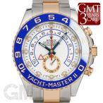 ロレックス ヨットマスターII 116681 ブルー針 ROLEX 【中古】【メンズ】 【腕時計】 【送料無料】 【年中無休】
