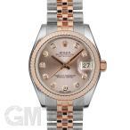 ショッピングロレックス ロレックス デイトジャスト 178271G ピンク ROLEX 【中古】【メンズ】 【腕時計】 【送料無料】 【年中無休】