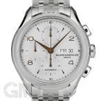 ボーム&メルシエ クリフトン クロノグラフ シルバー  MOA10130 BAUME & MERCIER 未使用品メンズ 腕時計 送料無料 年中無休