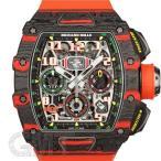 【未使用品/500本限定】リシャールミル RM11-03 オートマティック フライバック クロノグラフ マクラーレン RICHARD MILLE 【未使用品】【メンズ】 【腕時計】