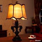 アンティーク調 テーブルライト ベッド ルームランプ 照明 シェード フルール フレア 百合 紋章 バロック調 装飾 ロココ調