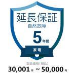 Yahoo!12周年大感謝祭☆売り尽くしセール