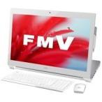 富士通 FMV ESPRIMO WH53 S  Office付き  FMVW53SW  スノーホワイ