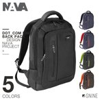 リュックサック バックパック ビジネスバッグ 2way ビジネスリュック DOT_COM Backpack ブランド NAVA Design ナバデザイン ナイロン 通勤 通学 送料無料