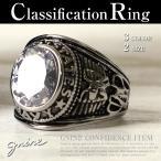 リング 指輪 カレッジリング US ブランド:gnine ( ジーナイン ) JAM HOME MADE SJX SAINTS セインツ