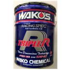 【ワコーズ】TR-40 トリプルアール ●10W-40 ●20Lペール缶 ●品番:E286 ●レーシングスペックエンジンオイル WAKO'S