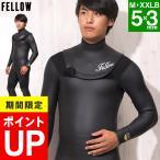 セミドライスーツ ウェットスーツ メンズ ノンジップ サーフィン 5mm 3mm ウエットスーツ FELLOW