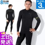 フルスーツ ウェットスーツ メンズ サーフィン ノンジップ ジャーフル 3mm ウエットスーツ JPSA 日本規格 FELLOW