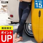 ウェットパンツ ウェットスーツ 1.5mm メンズ FELLOW サーフィン ロングパンツ ウエットスーツ